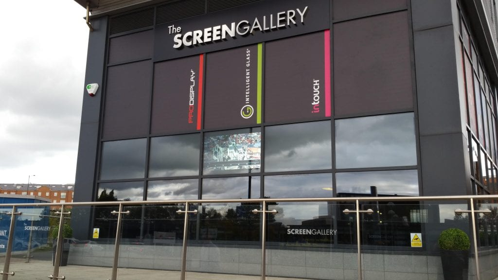 Screen Gallery